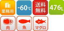 df-500dicon
